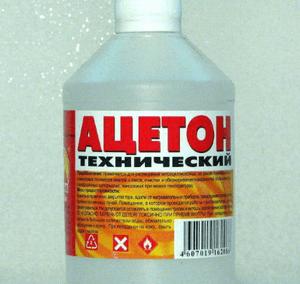 отравление ацетоном человеком