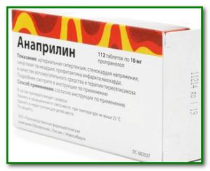 отравление анаприлином