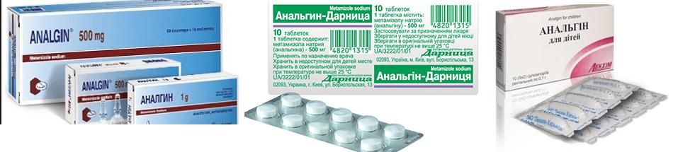 передозировка таблетками анальгин