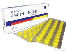Передозировка амитриптилином