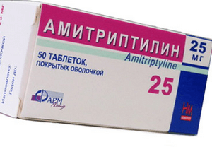 передозировки амитриптилином противопоказание
