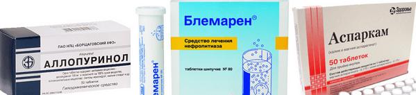 Как вывести мочевую кислоту медикаментозно