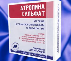 Отравление атропином