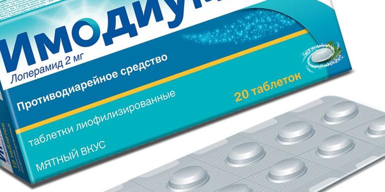 таблетки от паразитов в печени человека