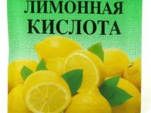 Что делать при отравлении лимонной кислотой — симптомы и признаки