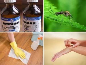 нашатырь от комаров
