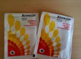 Инструкция по применению порошка Атоксил для детей и беременных