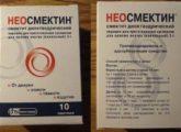 Инструкция по применению препарата Неосмектин